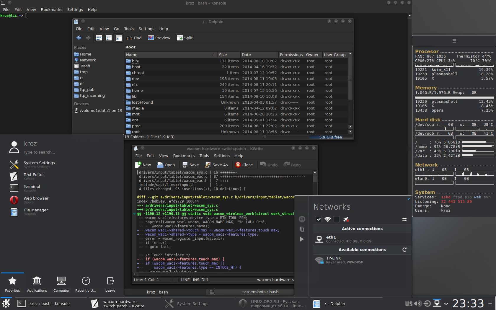 KDE Frameworks 5-1