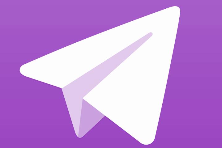 telegram-pidgin