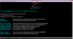 emacs richard stallman gnu open source
