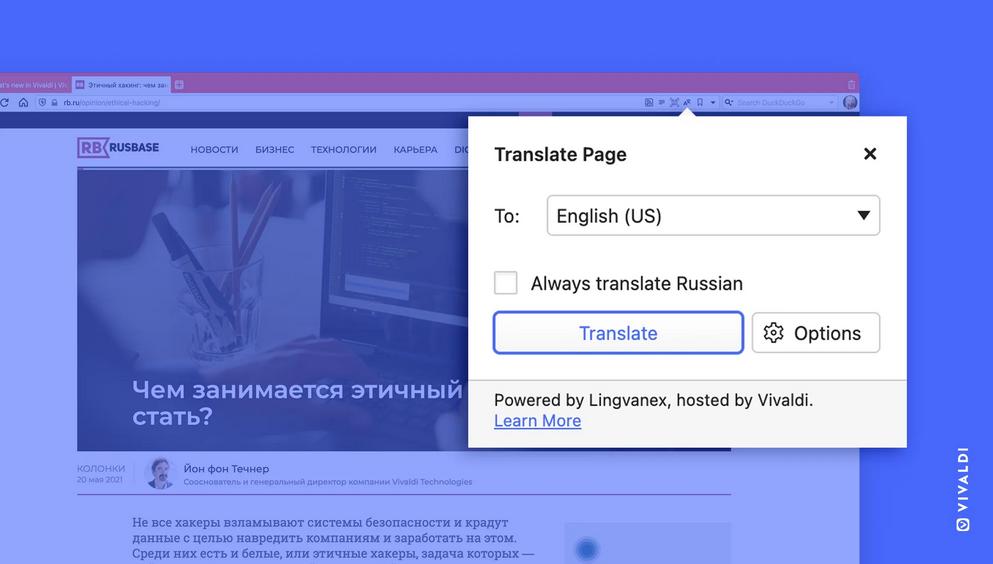 vivaldi translate